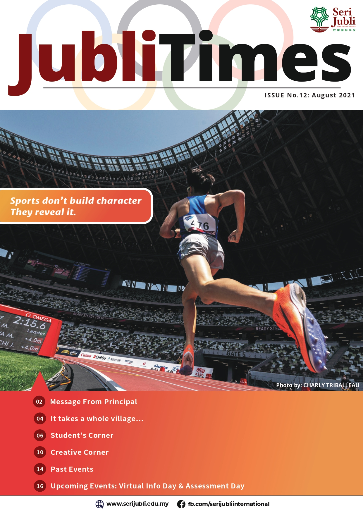 Jubli Times Issue No. 12 - August 2021 cover